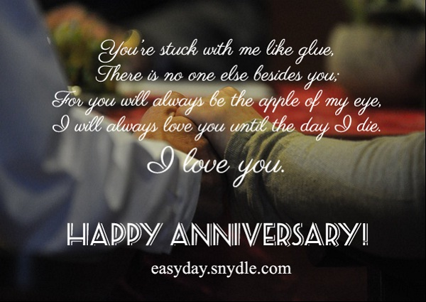 sample happy anniversary message
