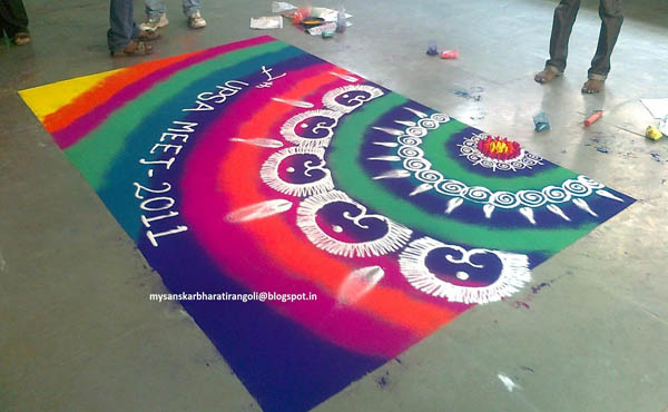 Image: Rangoliwala
