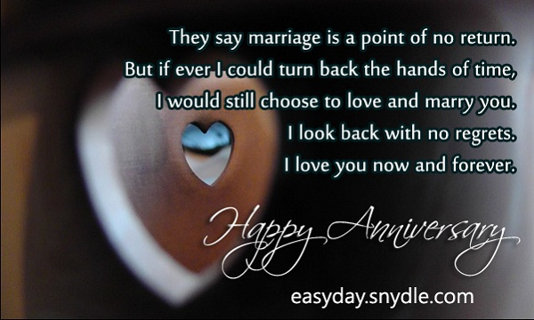 Marriage Anniversary Wishes And Messages