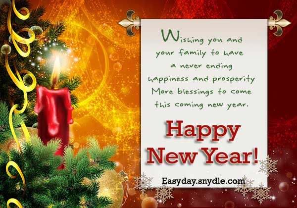 New Year Greetings Wishes and New Year Messages 2015