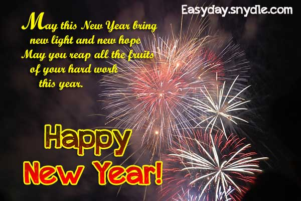 New year wishes message easyday new year wishes message m4hsunfo