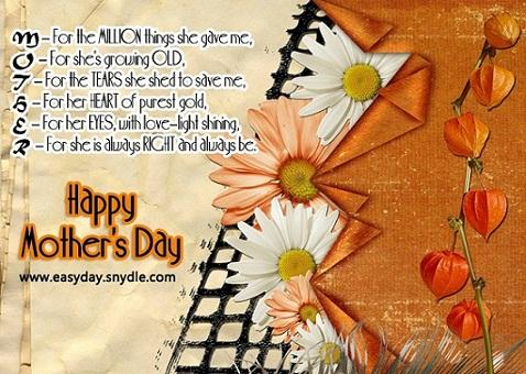 Mothers day messages wishes and mothers day greetings easyday mothers day card messages m4hsunfo