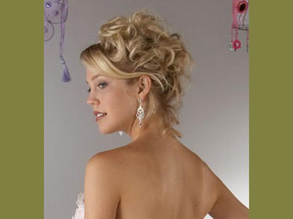 Mother Bride Hairstyles Half Down
