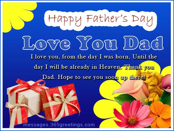 Happy fathers day cards and wallpapers 2014 easyday happy fathers day m4hsunfo