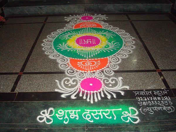 sanskarbharti-rangoli
