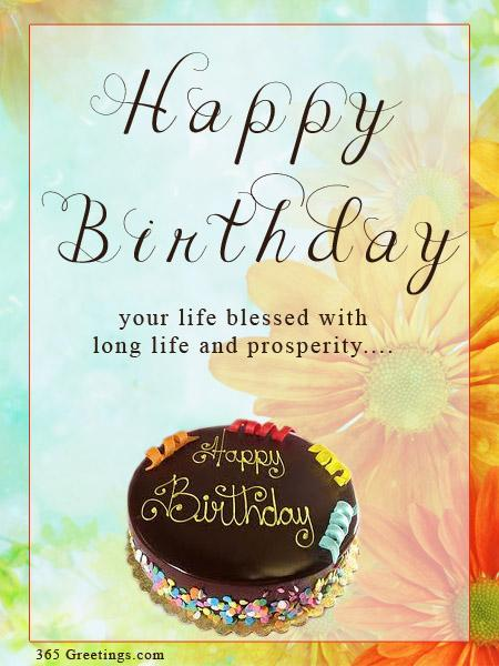 Happy birthday greeting card 2 easyday happy birthday greeting card 2 bookmarktalkfo Gallery