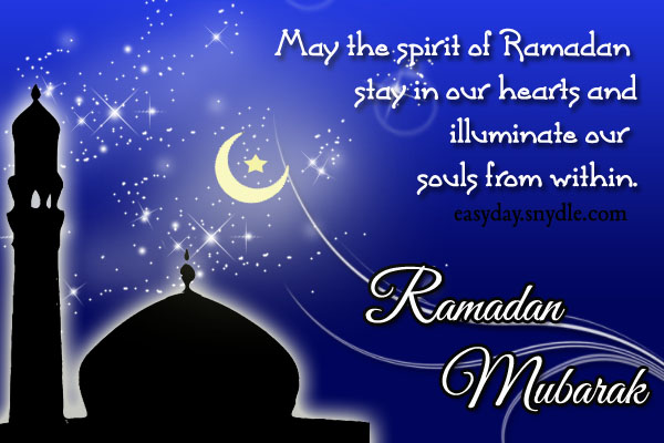 Ramadan Mubarak, Ramadan Quotes, Messages and Ramadan ...