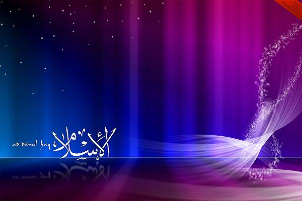 islam-wallpaper