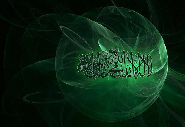 islamic-wallpaper