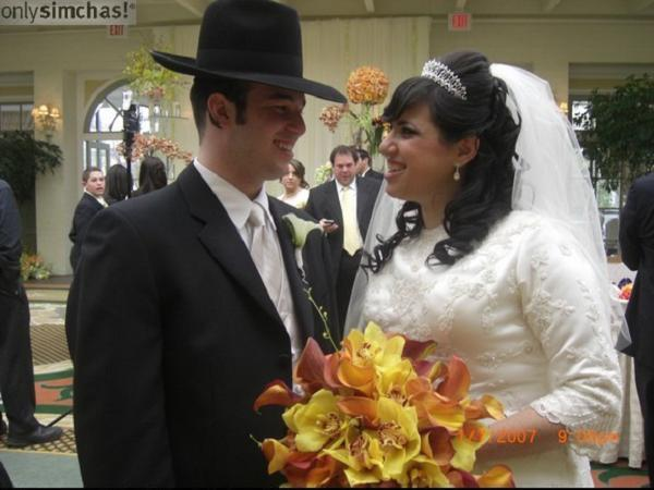 Jewish-Engagement-Ceremony
