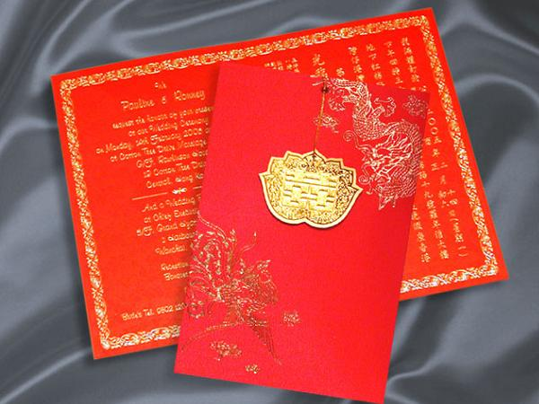 chineseweddingInvitations Easyday