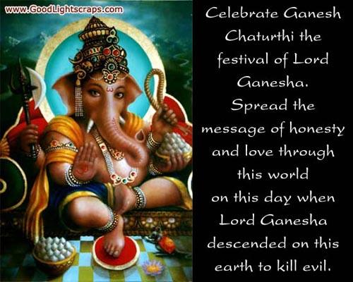 Ganesh Chaturthi Wishes Messages And Ganesh Chaturthi