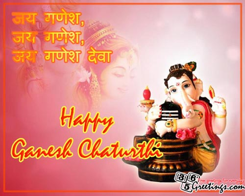ganesh-chaturthi-cards 01