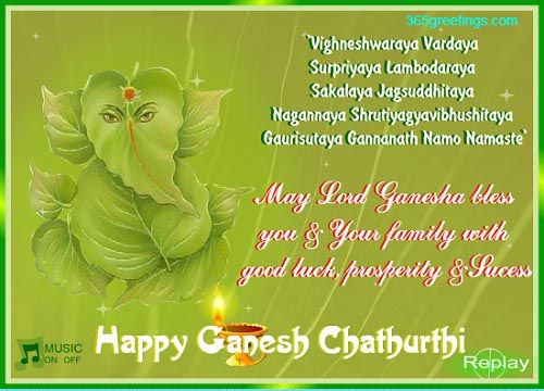 Ganesh chaturthi wishes messages and ganesh chaturthi greetings ganesh chaturthi wishes messages and ganesh chaturthi greetings easyday stopboris Image collections
