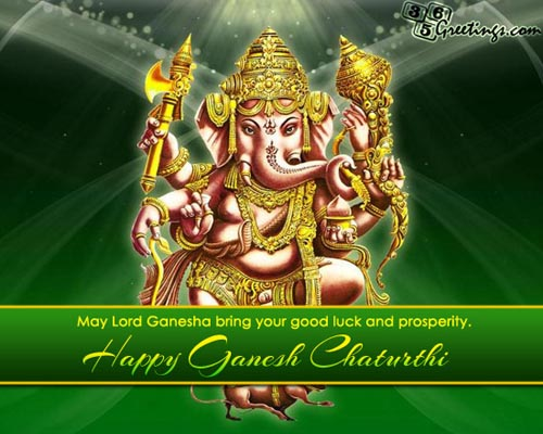 ganesh-chaturthi-quotes-images