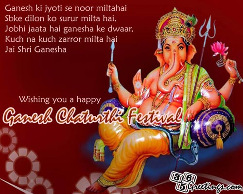 happy-ganesh-chaturthi