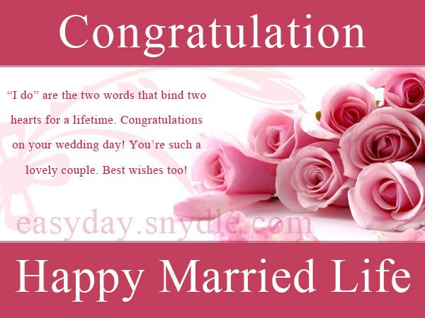 Wedding greeting messages easyday wedding greeting messages m4hsunfo