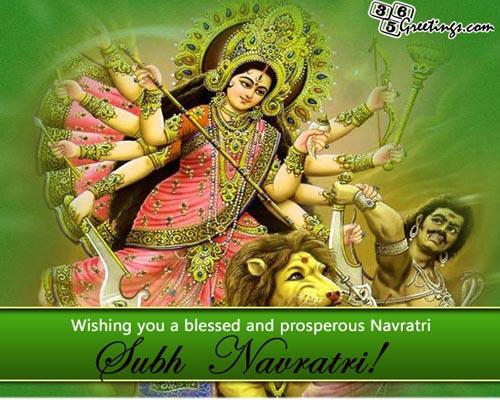 happy-navratri-wishes