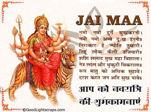 navratri-wishes-02