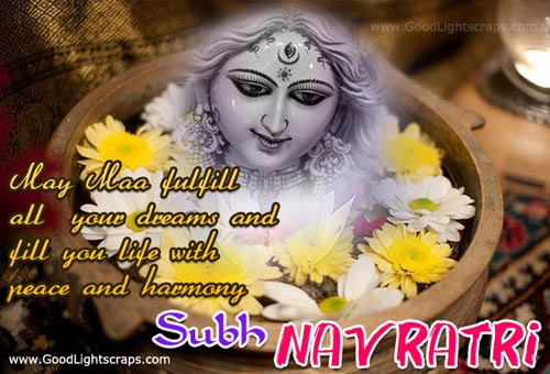 Navratri wishes messages and navratri sms quotes easyday navratri wishes 04 m4hsunfo