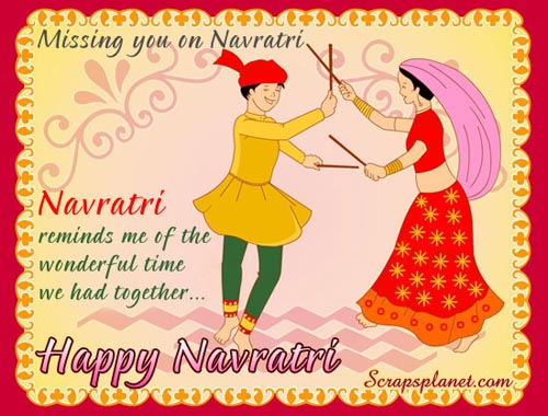 Navratri wishes 05 easyday navratri wishes 05 stopboris Images