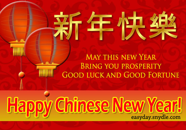 Chinese New Year Greetings, Messages and New Year Wishes in.