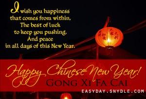 Happy chinese new year greetings chinese new year happy chinese new year greetings m4hsunfo