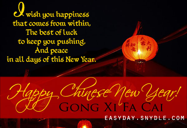 Famous Quotes About Chinese New Year