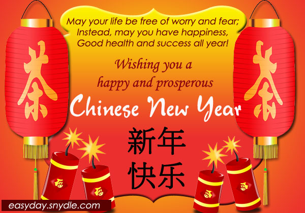 chinese new year greetings messages and new year wishes in chinese