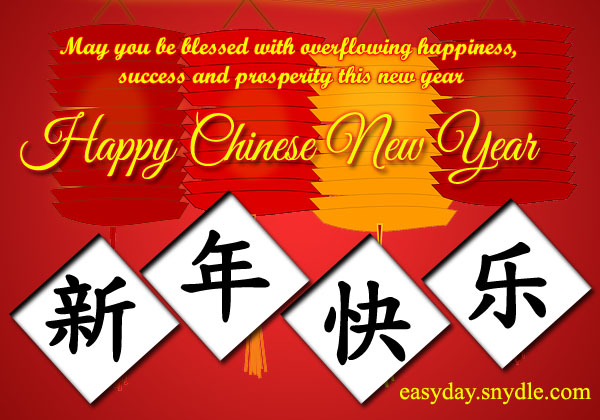 happy chinese new year messages wishes chinese new year card wording