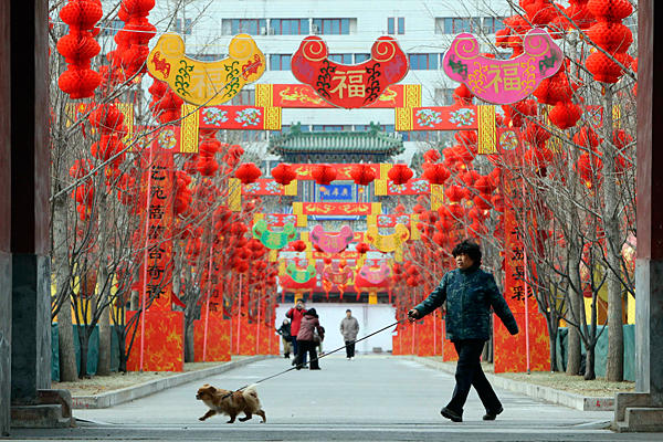 china-new-year-festival_holiday