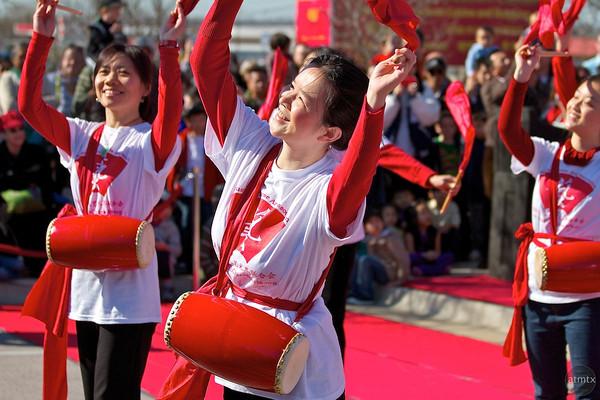 CHINESE- NEW YEAR
