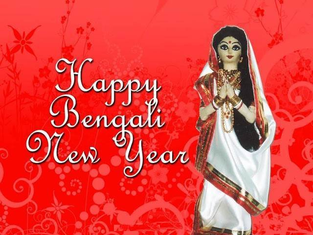 bengali new year wishes for family members