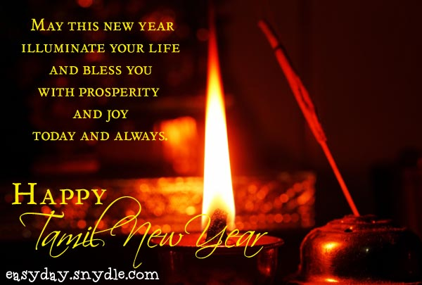 Happy tamil new year wishes easyday happy tamil new year wishes m4hsunfo