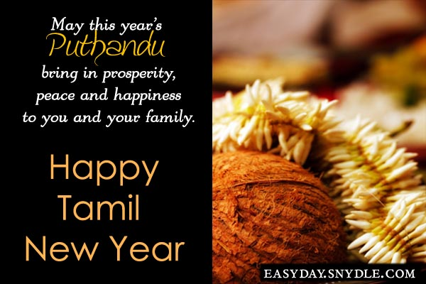 TAMIL NEW YEAR WISHES, Greetings and Tamil New Year Messages | Easyday