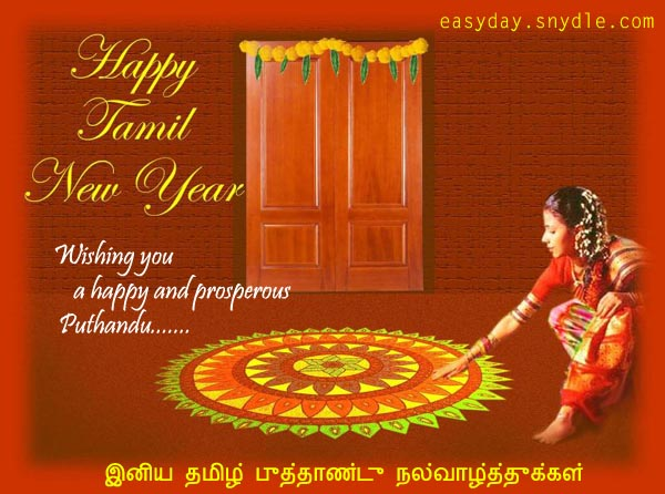 tamil-new-year-image