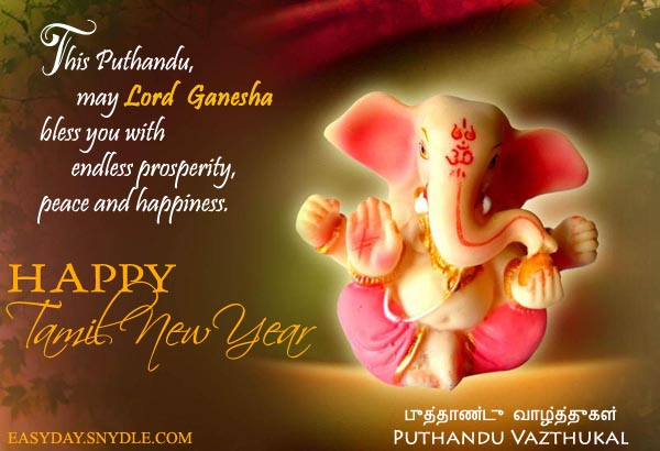 Tamil new year messages easyday tamil new year messages m4hsunfo