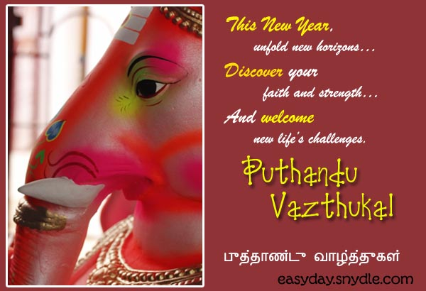 tamil-new-year-wishes - Easyday