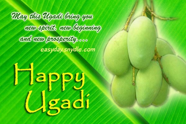Ugadi wishes messages and ugadi sms greetings for loved ones easyday happy ugadi wishes m4hsunfo