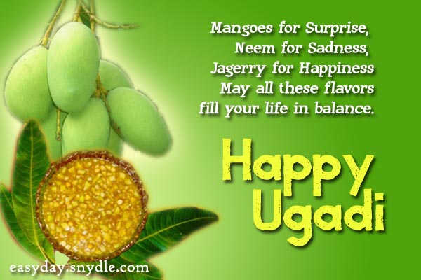 ugadi-greetings-wishes