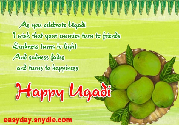 Ugadi wishes messages and ugadi sms greetings for loved ones easyday ugadi greetings m4hsunfo