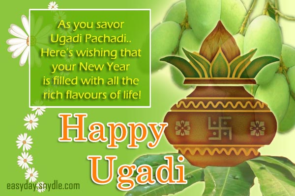ugadi-wishes-greetings