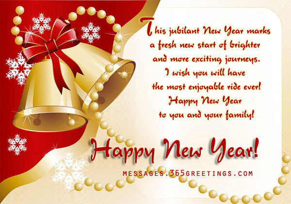 Best new year wishes easyday happynewyeargreetingsmessage 5 inspiring new year m4hsunfo