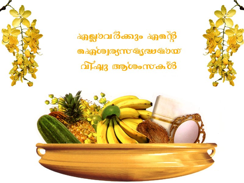 Top Vishu Sadya Recipes For A Fabulous Vishu Easyday